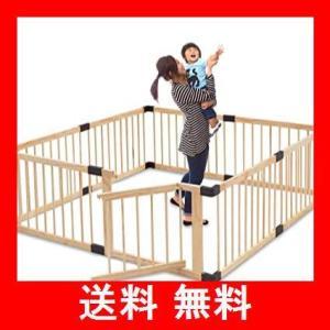 RiZKiZ 木製ベビーサークル 167cm×167cm×55cm 8枚セット 大きさ、形組み換え可能 簡単設置 (ナチュラル, 【A 本体(ドア付|utidenokozuchi