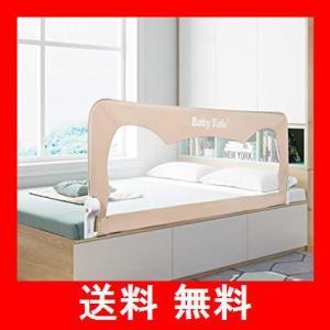 ベッドフェンス ベッドガード ベビーベッド ガード 幅180cm 無添加素材 布団ずれ 蹴り出し お子様のベッドからの 転落防止 取り付け簡単 1枚|utidenokozuchi