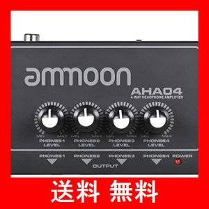 ammoon ヘッドホンアンプ ポータブルヘッドフォンアンプ 4ウェイ、1/4インチ1/8インチ入力、出力RCAステレオ入力 ボリュームコントロール|utidenokozuchi