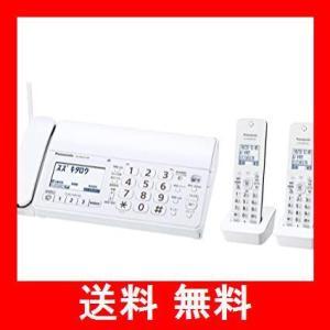 パナソニック デジタルコードレス普通紙ファクス(子機2台付き) KX-PD215DW-W|utidenokozuchi