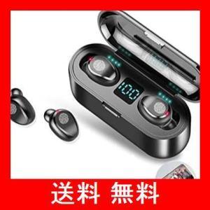 【完全】ワイヤレスイヤホン Bluetooth イヤホン Hi-Fi すぐペアリング 自動ペアリング 超小型 防水 Siri対応 音量調整 iPho|utidenokozuchi