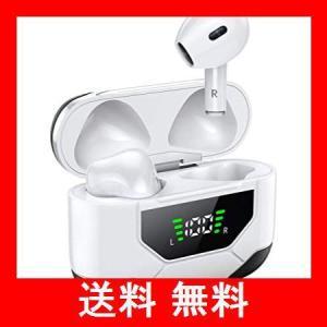 【2021年 最新版 Bluetooth イヤホン 25H連続再生音量調節】LEDディスプレイ 電量表示 Bluetooth5.0AAC対応 Hi-|utidenokozuchi