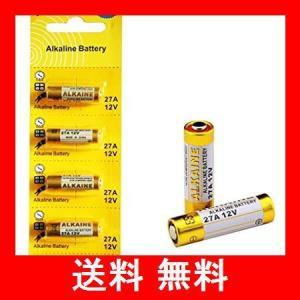 LiCB 5本セット 27A 12Vアルカリ電池【A27、G27A、PG27A、MN27、CA22、L828、EL812、L27A互換 】|utidenokozuchi