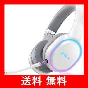 ノイズキャンセリング ヘッドホン マイク 付き Bluetooth 5.0 ワイヤレス ゲームヘッドセット有線 無線両用 着脱式マイク付き 密閉型|utidenokozuchi