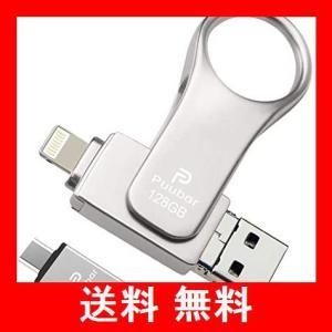 Puubar USBメモり iPhone フラッシュドライブ 4-in-1フラッシュメモリ 360度回転式 両面挿し iPhone/PC/Andro|utidenokozuchi