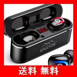 ワイヤレスイヤホン Bluetooth イヤホン IPX8 防水 完全ワイヤレス Bluetooth5.0 超軽量 高音質 低遅延 スポーツイヤホン|utidenokozuchi