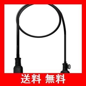 電光ホーム 電源 延長コード 1m 防雨型 電源コード|utidenokozuchi