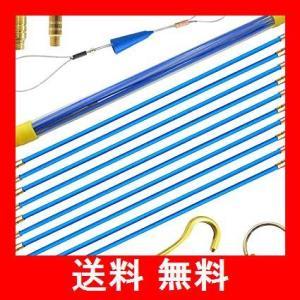 Akuoly通線ワイヤー 50cm×10本 ロッド 入線専用ワイヤー 通線収納ケース付配線 通線 入線工事用ロッド 通線工具|utidenokozuchi
