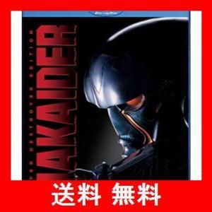 Haikader: Hyper Destroyer Edition [Blu-ray] utidenokozuchi