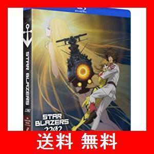 Star Blazers: Space Battleship Yamato 2202 - The Complete Series [Blu-ray] utidenokozuchi