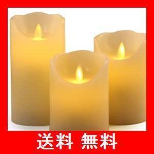 LED キャンドル ライト 専用リモコン付き 自動消灯タイマー 癒し 雰囲気 (3点セット) utidenokozuchi