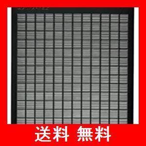 レンジフード交換用フィルター スロットフィルタ CSF10-3421(1枚入り)|utidenokozuchi