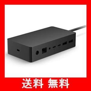 マイクロソフト Surface ドック 2 SVS-00013|utidenokozuchi