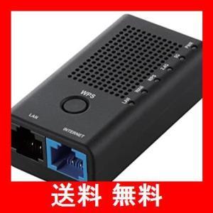 エレコム WiFiルーター 無線LAN ポータブル 433+150Mbps USBケーブル付属 WRH-583BK2-S|utidenokozuchi