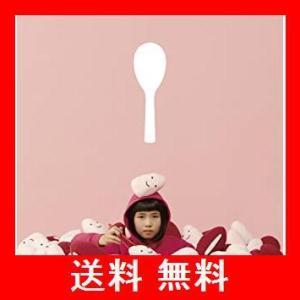 赤飯(初回生産限定スペシャルプライス盤・~熱唱祭り盤~)(DVD付)|utidenokozuchi