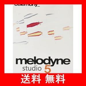 Celemony Software MELODYNE 5 STUDIO ピッチ編集ソフト パッケージ版 (新機能:コードトラック、歯擦音検出、フェー utidenokozuchi