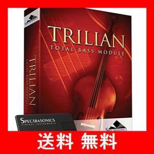 【日本正規品】 Spectrasonics Trilian USB版 ベース音源 プラグインソフト utidenokozuchi