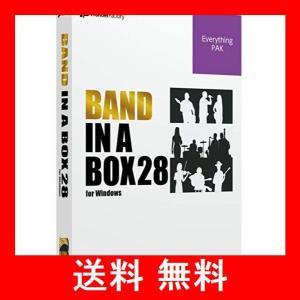 PGmusic Band in a Box28 for Win EverythingPAK PGミュージック utidenokozuchi