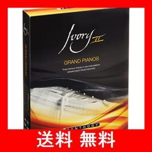 【正規輸入品】 Synthogy Ivory II Grand Pianos ピアノ音源 スタインウェイ ベーゼンドルファー ヤマハ utidenokozuchi