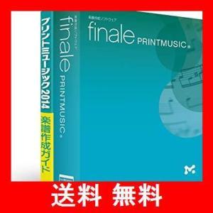 MakeMusic 楽譜作成ソフト Finale PrintMusic for Windows ガイドブック付属 utidenokozuchi