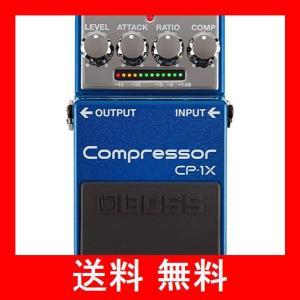 BOSS/CP-1X ボス コンプレッサー|utidenokozuchi