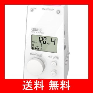 KORG メトロノーム KDM-3 WH ホワイト 個人練習 パート練習 アンサンブル練習に最適 大音量 120時間連続稼働 軽量 コンパクト 持ち|utidenokozuchi