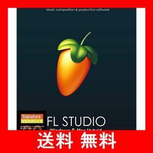 Image-Line Software FL STUDIO 20 Signature クロスグレード EDM向け音楽制作用DAW Mac/Windo utidenokozuchi