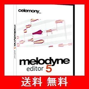 Celemony Software MELODYNE 5 EDITOR ピッチ編集ソフト パッケージ版 (新機能:コードトラック、歯擦音検出、フェー utidenokozuchi