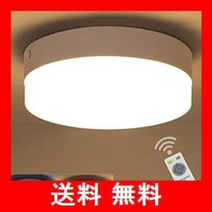 Depuley シーリングライト 小型 調色 led 調光 4.5畳 6畳 18w 玄関 廊下 台所 コンパクト リモコン付き 4畳 常夜灯 寝室 utidenokozuchi