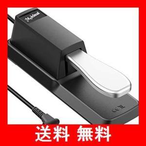 電子ピアノ サスティンペダル クラシックスタイル フットペダルダンパーペダル キーボードペダル 極性切り替え 汎用 補助ペダル YAMAHA対応 あ|utidenokozuchi