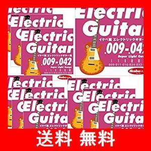 "Ikebe Original Electric Guitar Strings ""イケベ弦 エレキギター用 009-042"" [Super Light|utidenokozuchi"