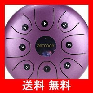 ammoon タングドラム スリットドラム 5.5インチ 8音 スチールタングドラム 金属ドラム 音楽療法|utidenokozuchi
