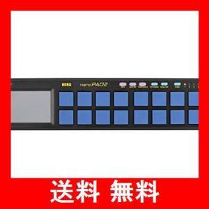 KORG USB MIDIコントローラー NANO PAD2 ブルーイエロー|utidenokozuchi