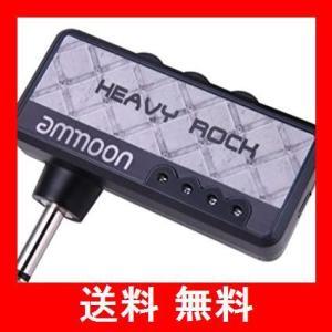 ammoon HEAVY ROCKエレキギターヘッドフォンアンプエフェクト ディストーション 1/4インチプラグ 3.5mmヘッドフォンジャックおよ|utidenokozuchi