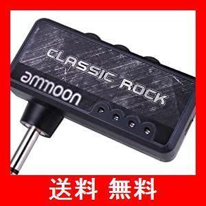 ammoonCLASSIC ROCKエレキギターヘッドフォンアンプエフェクト ディストーション 1/4インチプラグ 3.5mmヘッドフォンジャックお|utidenokozuchi