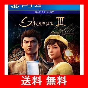 シェンムーIII - リテールDay1エディション - PS4 utidenokozuchi
