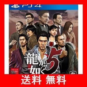 龍が如く5 夢、叶えし者 - PS4 utidenokozuchi