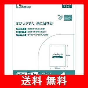 中川製作所 楽貼ラベル 1面(ノーカット) A4 500枚 0000-404-RB07|utidenokozuchi