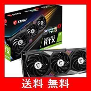 MSI GeForce RTX 3060 Ti GAMING X TRIO グラフィックスボード VD7444|utidenokozuchi