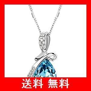 ノーブランド / 大粒 雫(しずく)型 ネックレス / 6colors レディース  (ライトブルー)|utidenokozuchi