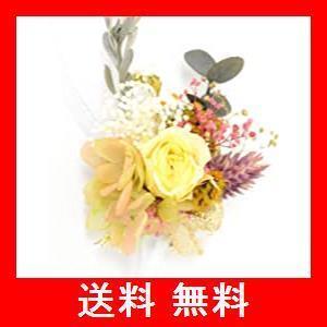Lulu's ルルズ コサージュ プリザーブドフラワー 結婚式 ウェディング ブライダル 卒業式 入学式 フォーマル サイズ:縦約13cm 横約8cm|utidenokozuchi