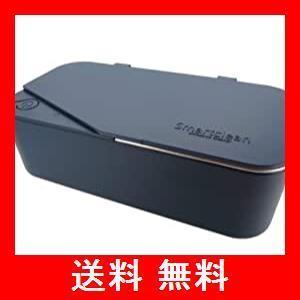スマートクリーン 超音波洗浄器 VISON.5 洗浄 めがね 眼鏡 お手入れ 水洗い 軽量 スリム コンパクト プレゼント ギフト 誕生日 クリスマ|utidenokozuchi