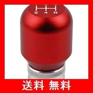 morytorade シフトノブ アルミ 5MT M8 M10 M12 高さ 調整 可能 収縮 汎用 マニュアル ミッション (赤 調整式)|utidenokozuchi