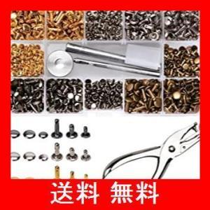 JTMIX カシメセット カシメ かしめ カシメ金具 セットカシメ打ち具セット レザークラフト用打ち具キット 3サイズ 4種色(ゴールド・シルバー・|utidenokozuchi