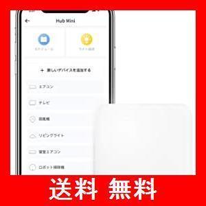 SwitchBot スイッチボット スマートホーム 学習リモコン Alexa - Google Home IFTTT イフト Siriに対応 Swi|utidenokozuchi