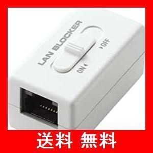 エレコム データロック中継コネクタ LD-DATABLOCK01|utidenokozuchi