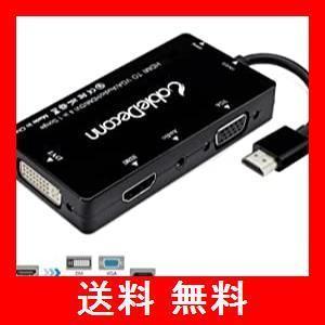 CableDeconn HDMI-VGA DVI HDMI 変換 アダプタ 4in1 多機能ハブ HDMI to VGA DVI HDMI 変換 ケ|utidenokozuchi