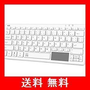 Ewin Bluetooth キーボード タッチパッド搭載 無線 超薄型 3台マルチペアリング・4システム対応 ワイヤレスキーボード USB充電 軽|utidenokozuchi