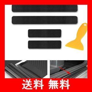 車用 汎用 4D 新型繊維 ドア サイドドア キズ 防止 スカッフプレート ステップ ガード カバー 保護 ステッカー ブラック(黒) ハイグロス(|utidenokozuchi