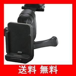 [モバイクス]パナソニック ゴリラ(Gorilla) SSD ポータブル カーナビゲーション用 車載用取付スタンド (エアコンルーバータイプ2) 適|utidenokozuchi
